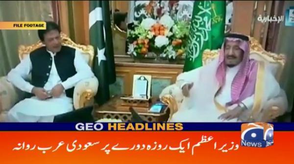 PM Imran leaves for one-day trip to Saudi Arabia