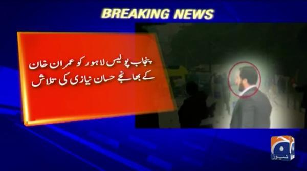 Punjab police fails to arrest PM Imran's nephew Hassan Niazi