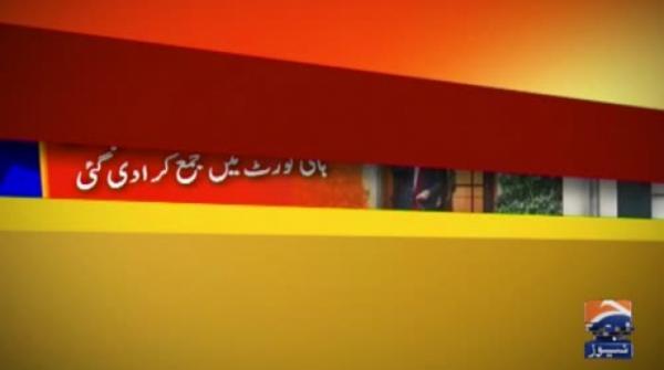 نواز شریف کی تصدیق شدہ میڈیکل رپورٹ لاہور ہائیکورٹ میں جمع