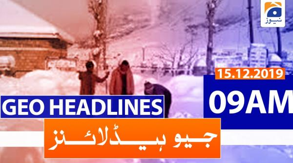 Geo Headlines 09 AM |15th December 2019