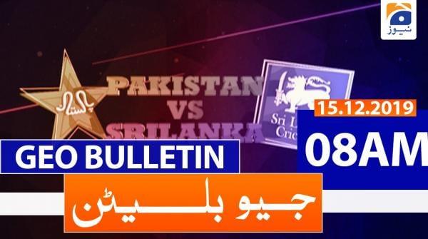 Geo Bulletin  - 08 AM |15th December 2019