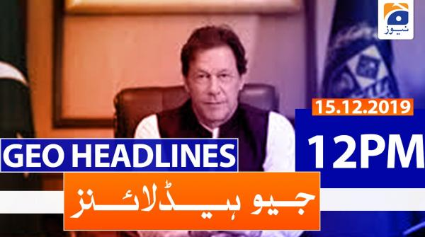 Geo Headlines 12 PM |15th December 2019