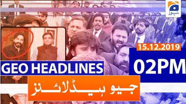Geo Headlines 02 PM |15th December 2019