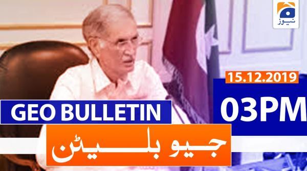 Geo Bulletin  - 03 PM |15th December 2019
