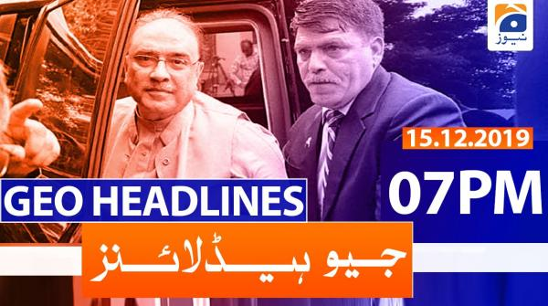 Geo Headlines 07 PM | 15th December 2019