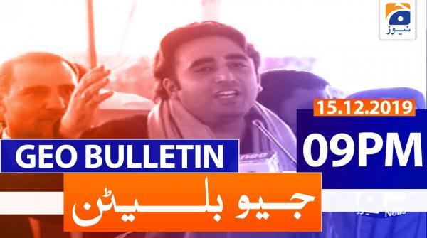 Geo Bulletin 09 PM |15th December 2019