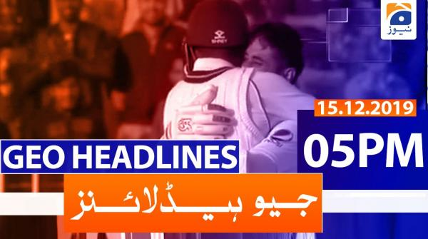 Geo Headlines 05 PM | 15th December 2019