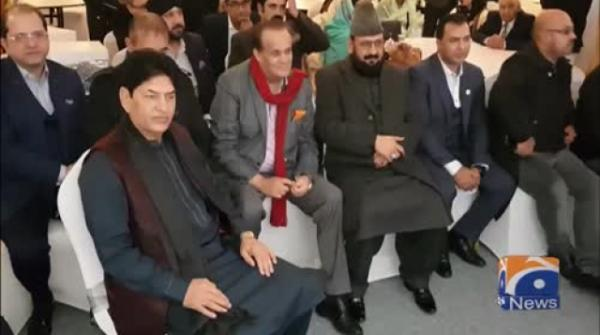 Geo News Special - Perception of Spiritual Waves book launch held in Manchester