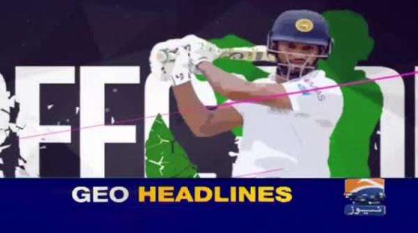 Geo Headlines 11 AM |15th December 2019