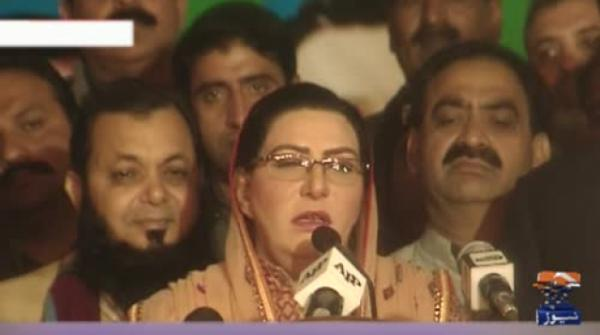 Minor politician presented Bhutto's ideology in Quetta: Firdous