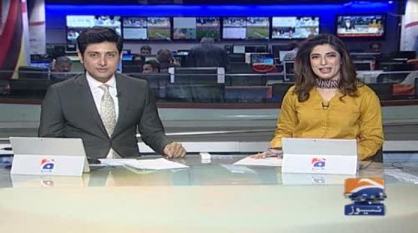 Geo Bulletin 06 PM |15th December 2019