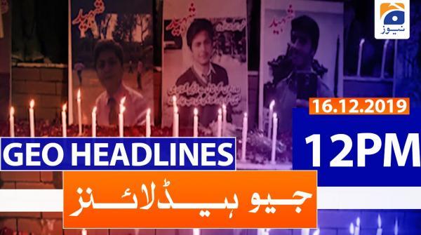 Geo Headlines 12 PM  16th December 2019