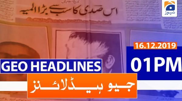 Geo Headlines 01 PM  16th December 2019