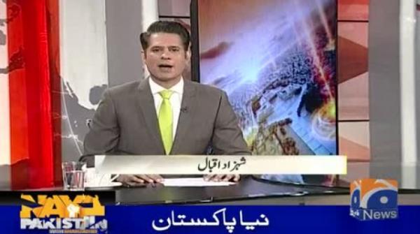 Naya Pakistan | 15th December 2019