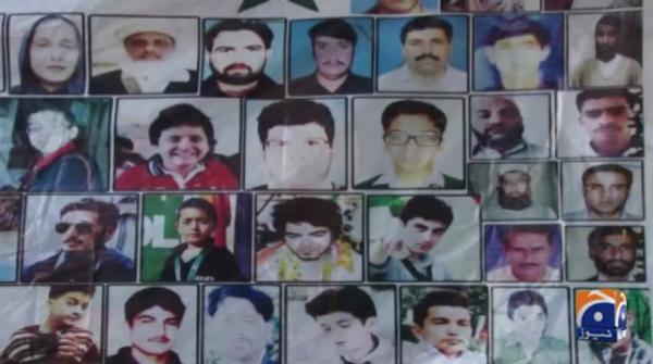 APS martyrs' death anniversary today