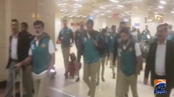 Pakistan cricket team arrives in Karachi