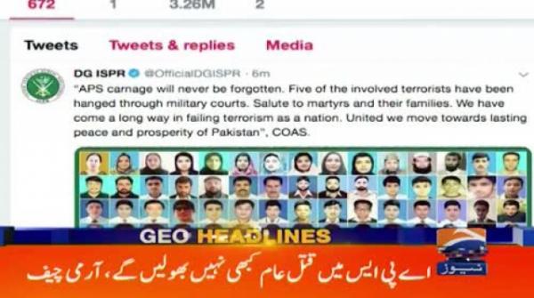 Geo Headlines 11 AM |16th December 2019