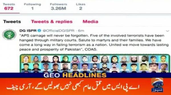 APS carnage will never be forgotten, says Gen Qamar Bajwa