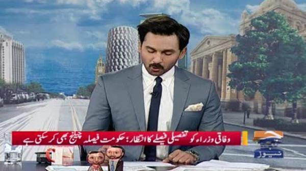 Army Chief Ki Mudat-e-Mulazmat Main Toseeh: Hukumat Faisla Challenge Kar Sakti Hy 16-December-2019