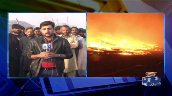 Fire in Karachi Fish Harbour