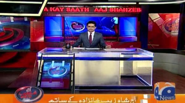 Aaj Shahzeb Khanzada Kay Sath - 24-December-2019