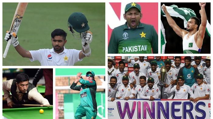 11 sports stories that made 2019 memorable for Pakistan
