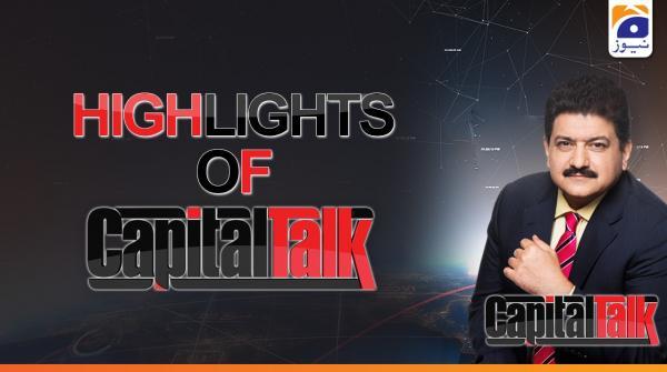 Highlights | Capital Talk | 26th December 2019
