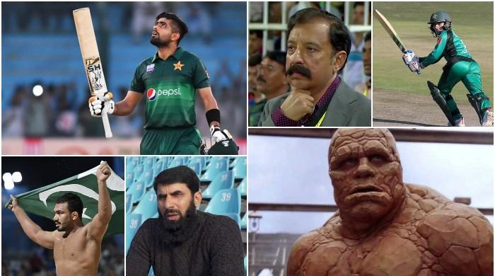 2020 predictions: What will happen in Pakistan's sports scene this year?