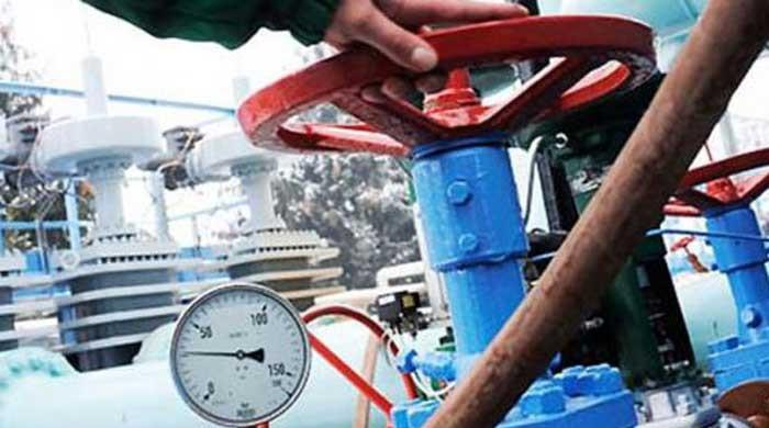SNGPL to refund Rs513mn to gas consumers over low pressure