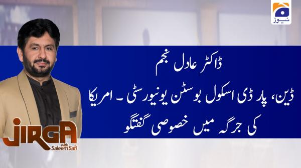 Jirga | Saleem Safi | 4th January 2020