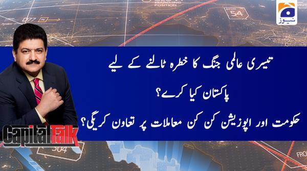 Capital Talk | Hamid Mir | 6th January 2020