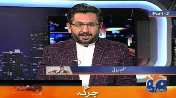 Jirga | Saleem Safi | 5th January 2020