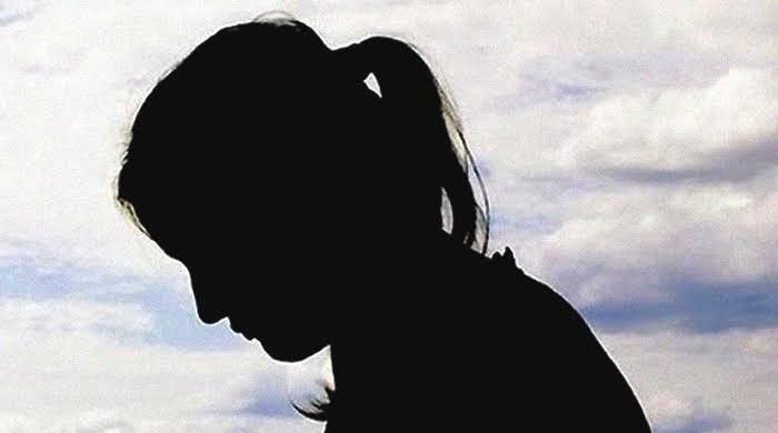 Judicial magistrate suspended after being accused of raping woman in his chambers