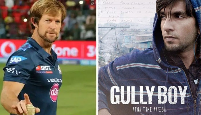 Jonty Rhodes, laughed, cried and had goosebumps after Ranveer Singhs Gully Boy - Geo News