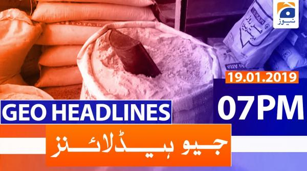 Geo Headlines 07 PM | 19th January 2020