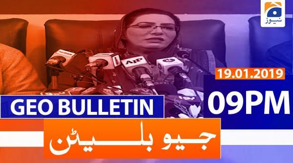 Geo Bulletin 09 PM   19th January 2020