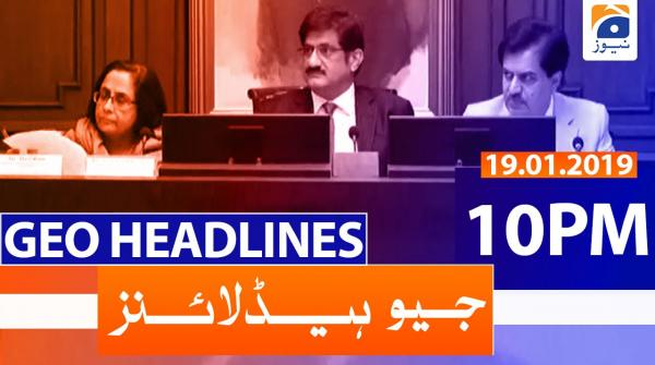 Geo Headlines 10 PM | 19th January 2020