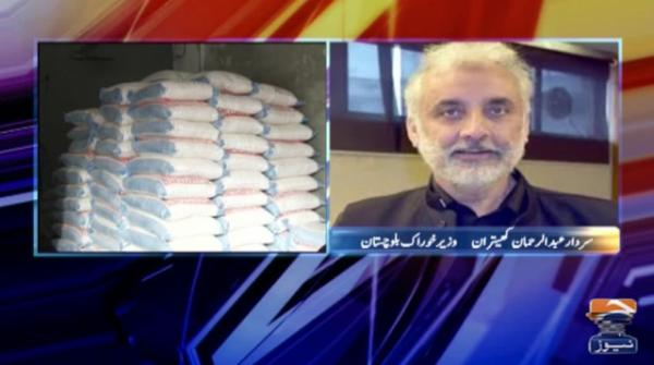Wheat 'll be available in 10 days throughout province: Food minister Balochistan