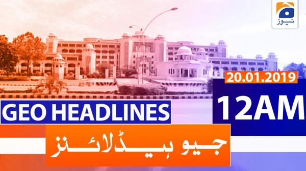 Geo Headlines 12 AM | 20th January 2020