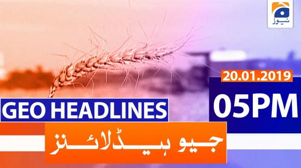 Geo Headlines 05 PM | 20th January 2020