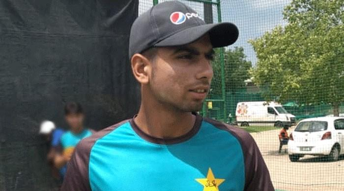 17-year-old Tahir Hussain aims to become best pacer at U19 World Cup
