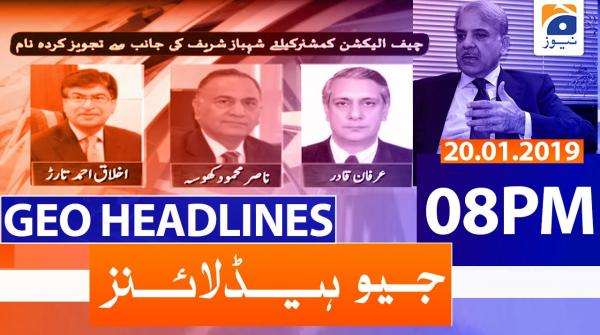 Geo Headlines 08 PM | 20th January 2020