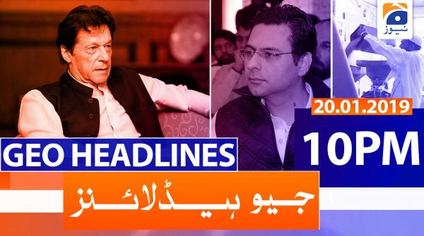 Geo Headlines 10 PM | 20th January 2020
