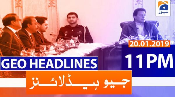 Geo Headlines 11 PM | 20th January 2020