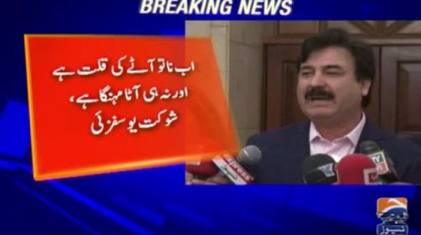 Won't let bread prices increase: Shaukat Yousafzai