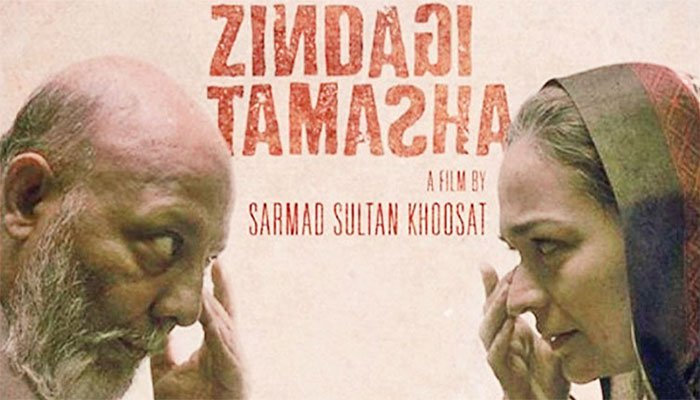Government to send the Zindagi Tamasha case to IIC