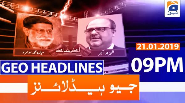 Geo Headlines 09 PM | 21st January 2020