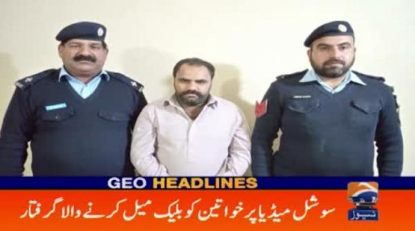 Islamabad man accused of blackmailing women through social media arrested