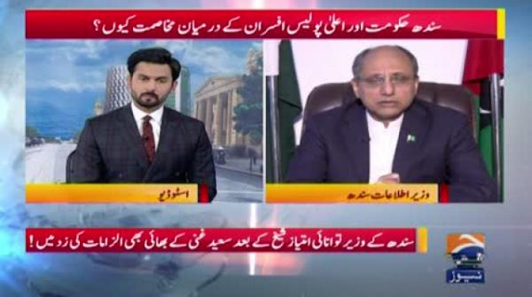 It is the provincial government's right to change the IG: Saeed Ghani