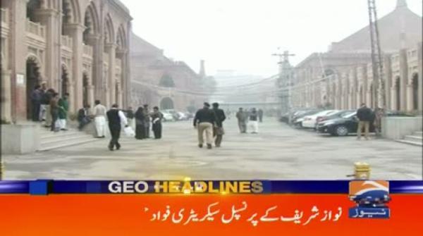 Geo Headlines 04 PM | 21st January 2020